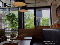 GROWERS CAFE グロワーズカフェ  上石神井 - Favorite place