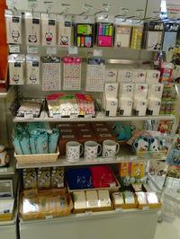 東急ハンズ梅田店にたっぷりパンダ作品、鳥作品をお届けしました! - 雑貨・ギャラリー関西つうしん