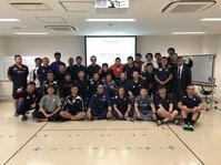 2018ユース・リソース・ブロックコーチ研修会 - Keita IMADA Blog