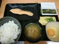 4/26牛鮭定食¥550 ⇒ ¥470@吉野家 - 無駄遣いな日々