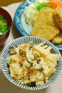 桜海老と筍と蕨の炊き込みご飯 - 明暮日の茶ばしら・献立帳