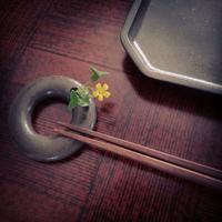 一輪挿しの箸置き - エゾノコ手作り帳