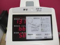 血圧安定 - 自分流 Happy Life