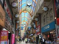 ダイアリー 中野と新宿を歩く - 散歩ガイド