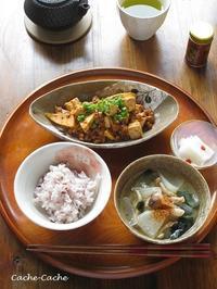 一汁一菜。筍入り大豆ミートの麻婆豆腐、十三穀入りご飯、お味噌汁 - Cache-Cache+