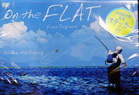 釣りビジョンから(On the FLAT)DVD発売のご紹介 - THOMAS&THOMAS-Fly Fishing Total Support.TEAL