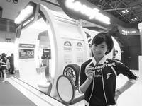 2017 東京モーターショー : その3 - デジタル美人