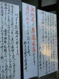 約30年ぶりの金毘羅様参り - イ課長ブログ