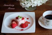 イチゴのムース - カンパーニュママの一眼レフ生活とポメプーころすけと日々の出来事日記