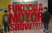 2017福岡モーターショー♪ - おもひでちっく