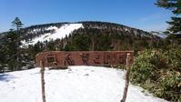 180422 奥志賀高原スキー場(41回目) - 100日記
