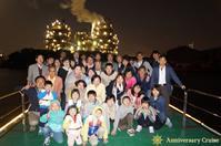 麻布支部横浜工場見学クルーズ - 資産税の税理士ノート
