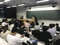 班決定 - 中央大学史蹟研究会公式ブログ