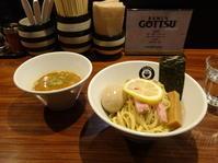 GOTTSUでつけ麺 - *のんびりLife*