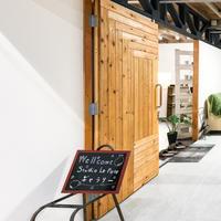 ルポット陶磁器ギャラリー - 陶工房スタジオ ル・ポット