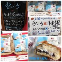 そらいろから新商品 - Dessert Love ~甘い日記~
