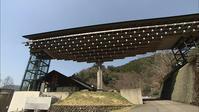 明日(28日土曜)のBS JAPANの番組の空撮はスカイカムサービスが! - 【たまりん】 の マリーナ奮闘記
