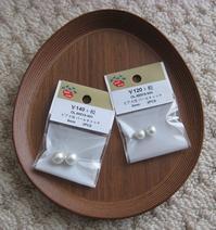 plastic pearls catch - minca's sweet little things