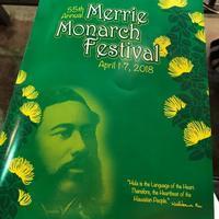 【一生に一度は行きたい!】ハワイ島で世界最高峰フラの祭典「メリー・モナーク・フェスティバル」 - バンクーバー日々是々