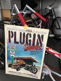 今年も『 PLUGIN SAPPORO 』に出店! - みやたサイクル自転車屋日記