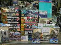 2018年4月28日の入荷品 - 模型の国トヤマの店主日記 (宮崎県宮崎市)