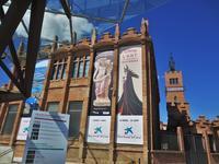 Caixa Forumの「古代音楽展」 - gyuのバルセロナ便り  Letter from Barcelona