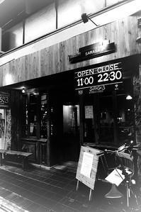 京都三条会商店街 -さらさ3(前編)- - MEMORY OF KYOTOLIFE