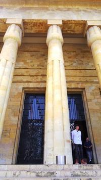 憧れのレバノン・11(国立博物館) - HOME★9(ほめ・く)別館