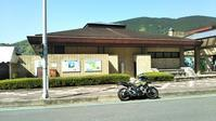 御嶽山 - マーチとバイク