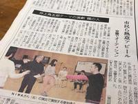 室蘭でオーディション 井上角五郎テーマの演劇「鐵の人」(室蘭民報) - 室蘭VOX