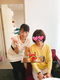 お誕生日おめでとうございます🎂 - 【熊本エステ/東京】あなたの綺麗をプロデュース♡サロン・スクール経営♡渡邊明美