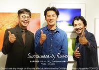 並木隆写真展『心花(こころ)』ソニーイメージングギャラリー 銀座、勢揃いってちょっとちょっと - 東京女子フォトレッスンサロン『ラ・フォト自由が丘』-写真とフォントとデザインと現像と-