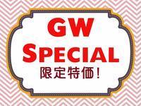 GW特別特価!企画 - 鎌倉靴コマヤblog