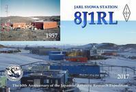 8J1RL カード発送終了 - こちらは8J1RL南極昭和基地です