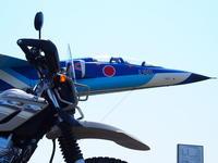 深き蒼を求めて - 風と陽射しの中で ~今日はバイクで何処に行こう!?~