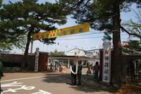 陸上自衛隊高田駐屯地 創設68周年記念行事 - 燃やせないごみ研究所
