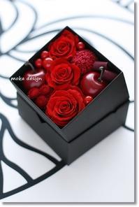 赤のボックスアレンジ* 還暦ギフト - Flower letters