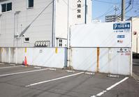 お店の裏手に駐車場3台ございます。 - bambooforest blog