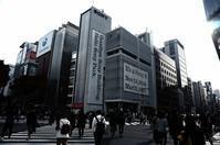 街の記憶 ~ @銀座・ソニービル - ソラトシッポノカケラタチ