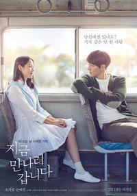 2018年4月ソウル旅行♪~韓国で映画を観る♪そして帰国の途に~ - コグマの気持ち