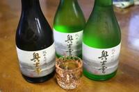 奥出雲酒造「奥出雲」のみ比べ  純米大吟醸 純米吟醸 純米 - やっぱポン酒でしょ!!(日本酒カタログ)