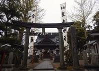 皇大神社例大祭 - 庄内日和