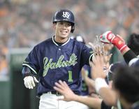 山田クンの盗塁減とチーム不調とのLINK - ファン歴48年 神宮の杜