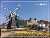 2月のこと。長崎旅行 - 休日どこ行く?