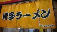 バリウマ しぇからしか@曽根崎 - スカパラ@神戸 美味しい関西 メチャエエで!!