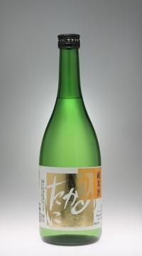 うめがたに 純米酒[梅ヶ谷酒造] - 一路一会のぶらり、地酒日記