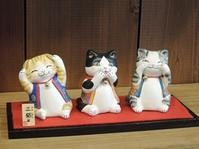 『スリーキャッツ展』出展作品のご紹介 - 湘南藤沢 猫ものの店と小さなギャラリー  山猫屋
