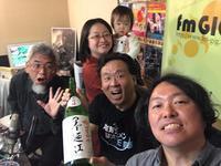 サイバージャパネスク 第581回放送(2018/4/25) - fm GIG 番組日誌