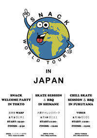 SNACK WORLD TOUR IN JAPAN - Growth skateboard elements