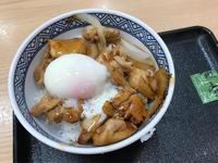 吉野家  鶏すき丼 - 麹町行政法務事務所